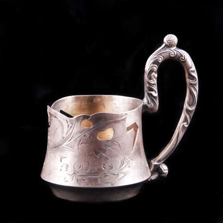 Russian Silver Tea Glass Holder - photo 0