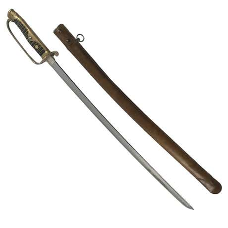Japanese sword kyu-gunto with blade Minamoto Hisamichi - photo 1