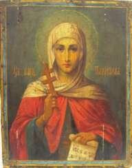Paraskeva queen Pasha Pozdnyakova