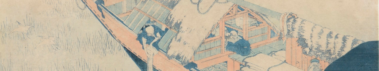 Crafted Landscapes: The Ankarcrona Collection of Japanese Lacquer and Asian Works of Art