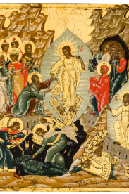 Selected Russian and Greek icons of the 16th century. until the early 20th century. Century