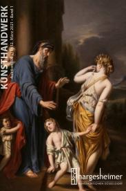 A108 - Art and Antiques: Handicrafts