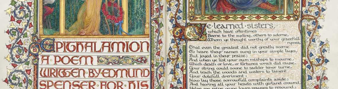 Книги, рукописи, фотографии: от средневековья до Луны