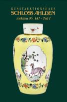 Аукцион 181 / Часть I: Современная керамика, серебро, фарфор.