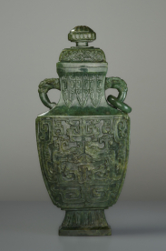 Auction Archaic jades from China