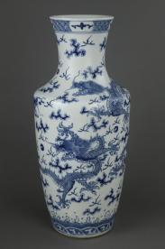 174 Auktion: Arts d'Orient et d'Asie, Antiquités