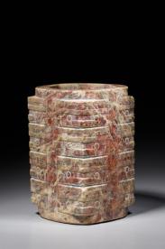 Archaische Jaden aus China