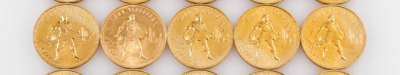 COINS, STAMPS, MEDALS, HISTORIKA