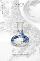 Spezialauktion – Asiatische Kunst Salzburg Teil II