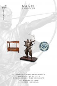 Spezialauktion – Art Asiatique de Salzbourg, Partie III