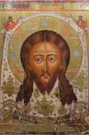 Collection of Russian art and icons, old master paintings from the 15th century. and 16. Century