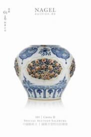 103 | Asian art - Salzburg, part II