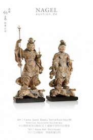103 | Asian art - Salzburg, part III