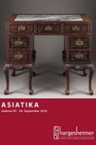 Азиатское и античное искусство
