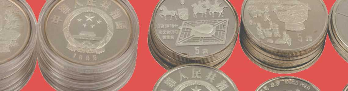 Coins, Medals, Stamps, Historika