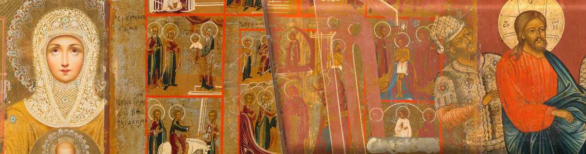 Russian and Greek icons. Part 2