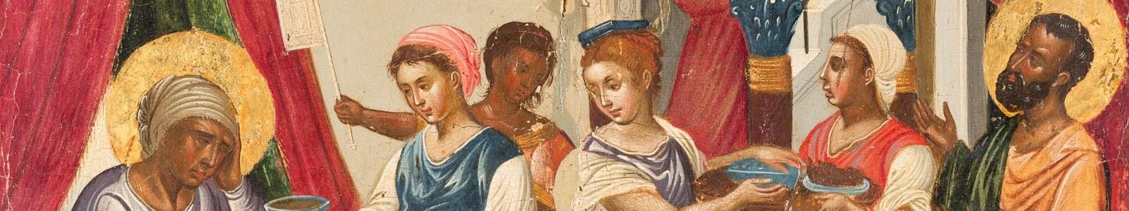 97-I | Избранные греческие иконы в том числе значительная частная коллекция