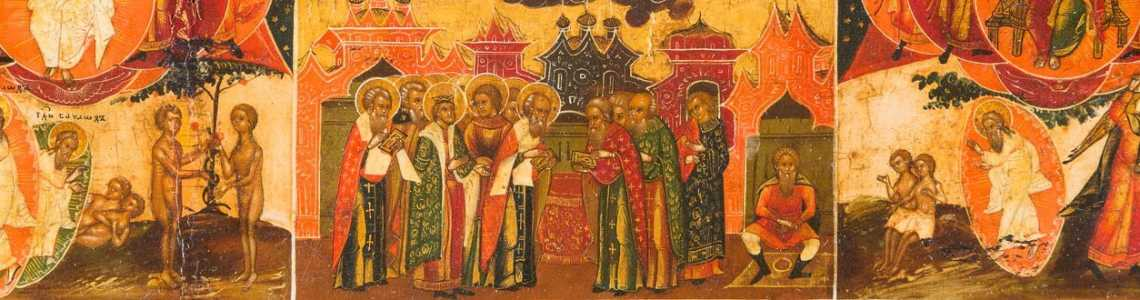97-III | Important Russian & Greek icons. Band 2
