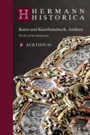 A80kua | Искусство и античные ремесла. Том 1