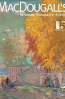 Шедевры Русского Искусства Аукциона