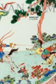 A443. Asiatische Kunst