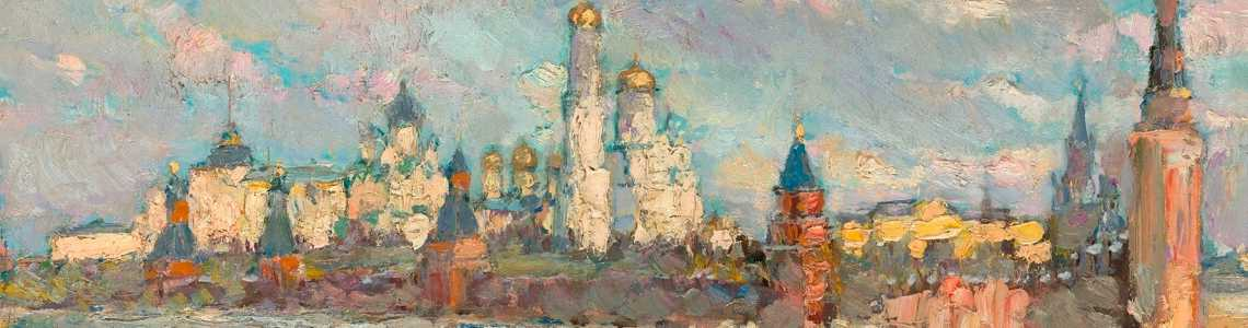 Important European Collection of Russian Art, Plus Other Properties