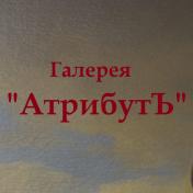 Gallery Atribut Kiev