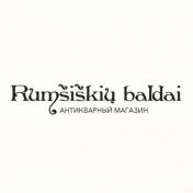 Rumsiskiu Baldai LV