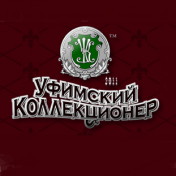 Ufimskiy Kollektioner