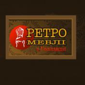 Retro Mebel