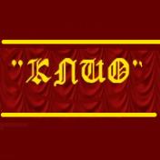 Antuque Salon KLIO