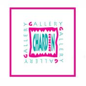 CHARDIN GALLERY