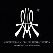 Designer Mikhail Nekrashevich