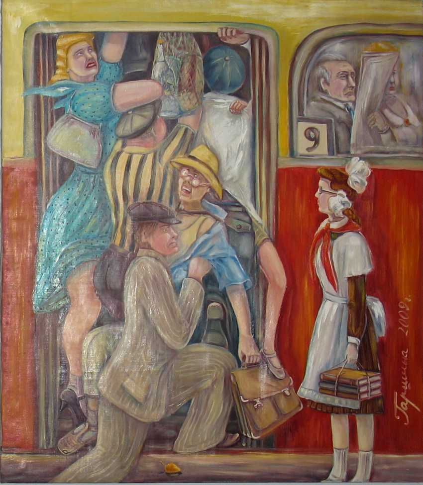 Irina Garshina. It was a tram number nine - photo 1