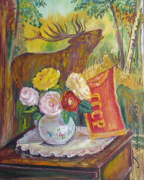 Irina Garshina. still life with tapestry - photo 1