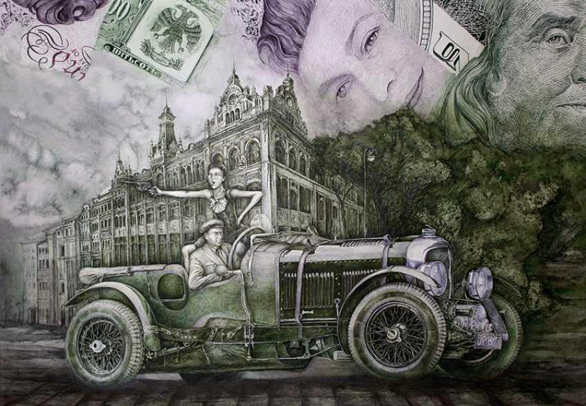 Igor Komornyy. Money - photo 1