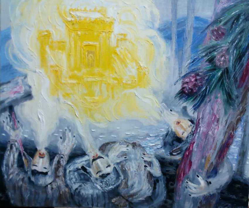 Oleg Firer. The Heavenly Jerusalem - photo 1