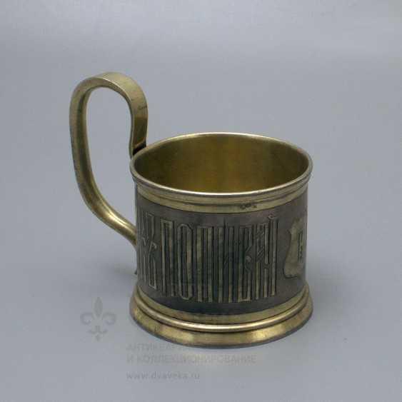 "Antique silver holder in the Russian style ""Tea Popigai, but Romak serve"", 84 sample, 1882 - photo 3"