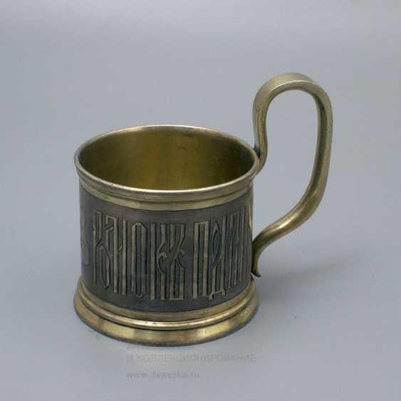 "Antique silver holder in the Russian style ""Tea Popigai, but Romak serve"", 84 sample, 1882 - photo 1"