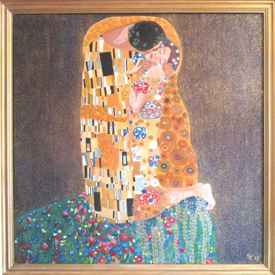 "Tamara Yakubovskaja. ""The kiss "". - photo 1"