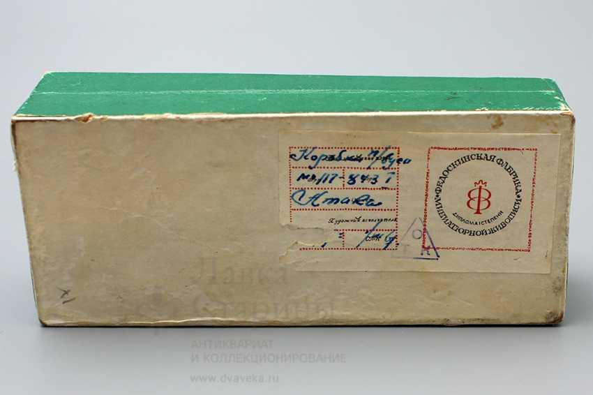 """Soviet propaganda lacquer box """"Attack"""", papier-mache, lacquer, 1960-ies - photo 6"""
