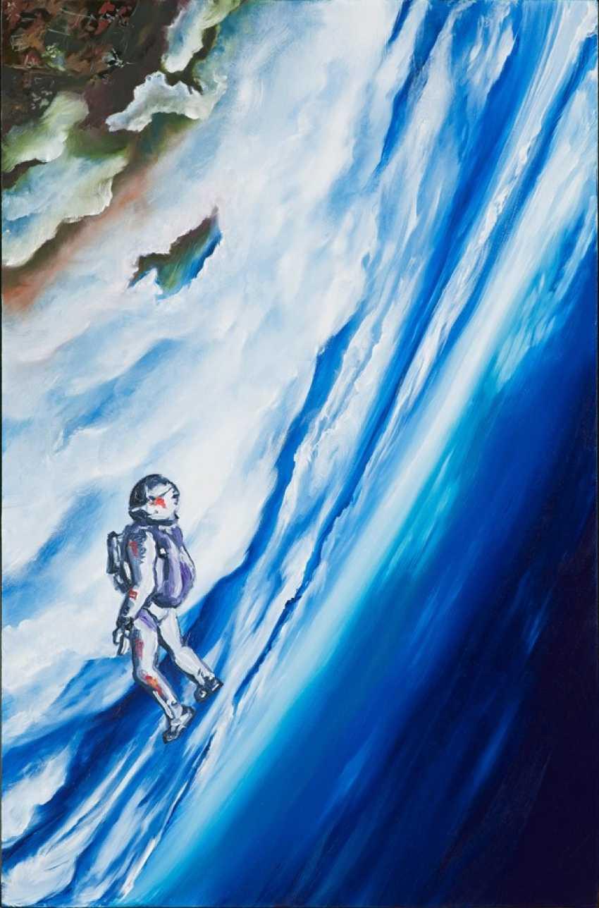 Anna Kozyreva. In space - photo 1