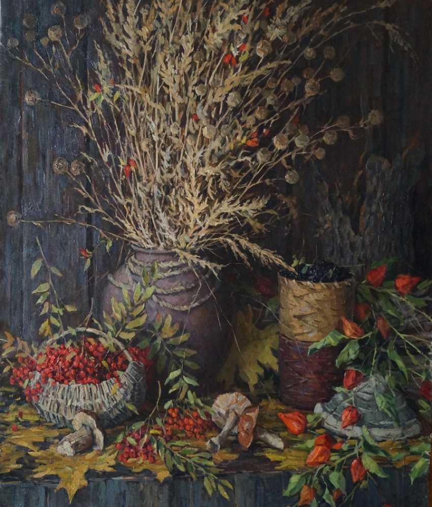 Vasya Sychev. Autumn bouquet - photo 1