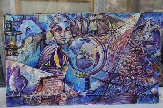 Анна Дворецкая. Бермудский треугольник - фото 1