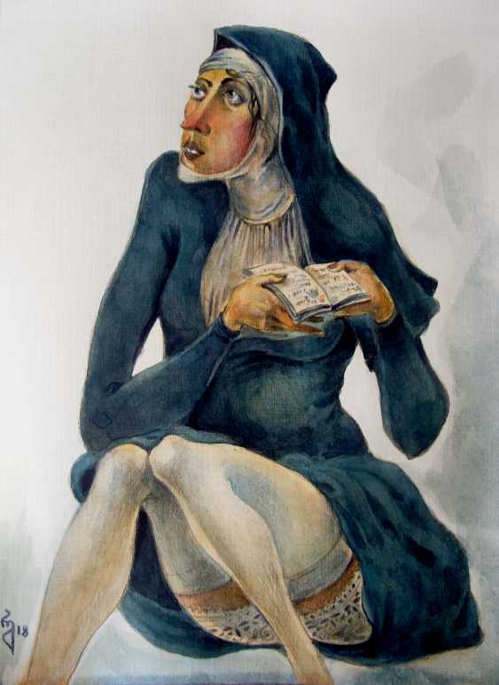Giorgi Rurua. Of nun - photo 1