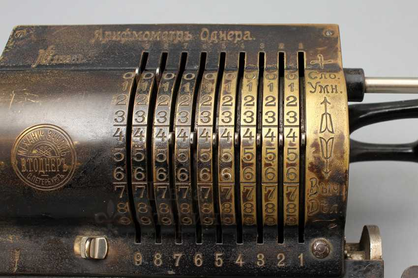 """Vintage calculator """"adding machine"""", Mechanical plant V. T. Ornery, St. Petersburg, early 20th century - photo 7"""