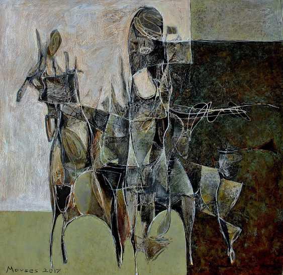 Movses Poghosyan. Don Quixote - photo 1