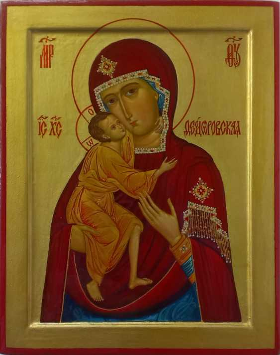 Gennadiy Stepanov. The Theodorov icon of the Mother of God - photo 1
