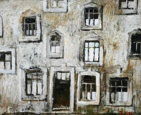 Zurab Gikashvili. White Old House - photo 1