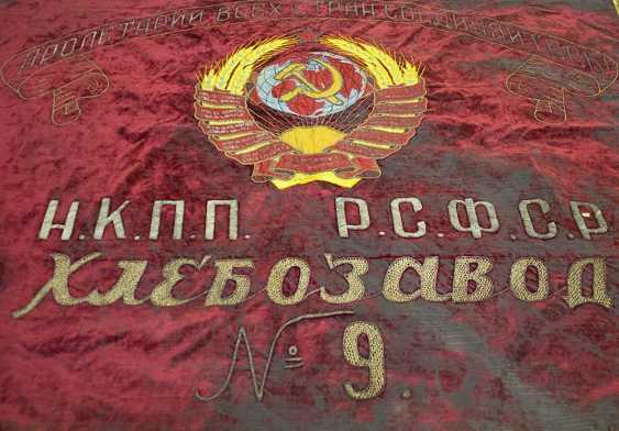 The production banner of a Bakery № 9 - photo 3